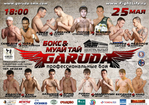 May 25, 2013 - Tyumen - International Professional Competition